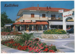 Kallithea - Halkidiki : Greek Art 'N. Zarkadas', Gift Shop - (Greece) - Griekenland