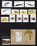 Chine 1983-94, Poissons, Théières, Académie Huangpu, «La Chambre Occidentale», 3207 / 3219**+bf32** Cote 113€ - 1949 - ... République Populaire