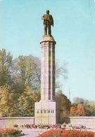 Kyrgyzstan, FRUNZE Now Bishkek, Monument, Denkmal V. I. Lenin, Unused 1980 - Kirgisistan