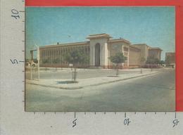 CARTOLINA NV LIBIA - MISURATA - The Municipality Building - 10 X 15 - Libyen