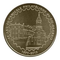 Monnaie De Paris , 2010 , Ris-Orangis , 40 Ans De L'amicale Philatélique - Monnaie De Paris