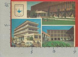 CARTOLINA NV LIBIA - TRIPOLI - Al Faateh University - Vedutine Multivue - 10 X 15 - Libyen