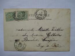 CONVOYEUR    SENOZAN  A  CHALON-S-SAONE    -   NOCE  BRESSANE             TTB - Marcophilie (Lettres)