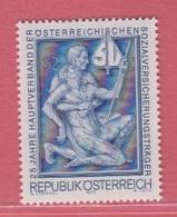 1973 ** (sans Charn., MNH, Postfrish)  Yv  1245Mi  1415ANK 1445 - 1971-80 Ungebraucht