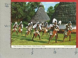 CARTOLINA VG KENIA - Chuka Drummers - 10 X 15 - 1970 - Kenia