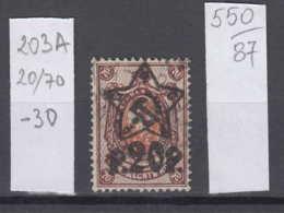 87K550 / 1922 - Michel Nr. 203 A - Overprint 20 R. / 70 K. - Freimarken , Used ( O ) Russia Russie - 1917-1923 Republic & Soviet Republic