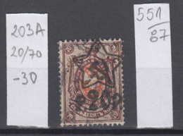87K551 / 1922 - Michel Nr. 203 A - Overprint 20 R. / 70 K. - Freimarken , Used ( O ) Russia Russie - 1917-1923 Republic & Soviet Republic