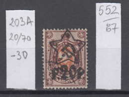 87K552 / 1922 - Michel Nr. 203 A - Overprint 20 R. / 70 K. - Freimarken , Used ( O ) Russia Russie - 1917-1923 Republic & Soviet Republic