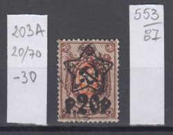 87K553 / 1922 - Michel Nr. 203 A - Overprint 20 R. / 70 K. - Freimarken , Used ( O ) Russia Russie - 1917-1923 Republic & Soviet Republic