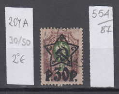 87K554 / 1922 - Michel Nr. 204 A - Overprint 30 R. / 50 K. - Freimarken , Used ( O ) Russia Russie - 1917-1923 Republic & Soviet Republic
