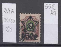 87K555 / 1922 - Michel Nr. 204 A - Overprint 30 R. / 50 K. - Freimarken , Used ( O ) Russia Russie - 1917-1923 Republic & Soviet Republic