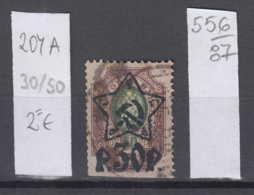 87K556 / 1922 - Michel Nr. 204 A - Overprint 30 R. / 50 K. - Freimarken , Used ( O ) Russia Russie - 1917-1923 Republic & Soviet Republic