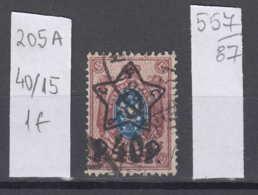 87K557 / 1922 - Michel Nr. 204 A - Overprint 40 R. / 15 K. - Freimarken , Used ( O ) Russia Russie - 1917-1923 Republic & Soviet Republic