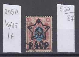 87K560 / 1922 - Michel Nr. 204 A - Overprint 40 R. / 15 K. - Freimarken , Used ( O ) Russia Russie - 1917-1923 Republic & Soviet Republic