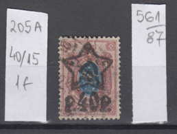 87K561 / 1922 - Michel Nr. 204 A - Overprint 40 R. / 15 K. - Freimarken , Used ( O ) Russia Russie - 1917-1923 Republic & Soviet Republic