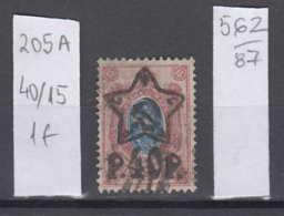 87K562 / 1922 - Michel Nr. 204 A - Overprint 40 R. / 15 K. - Freimarken , Used ( O ) Russia Russie - 1917-1923 Republic & Soviet Republic