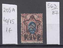87K563 / 1922 - Michel Nr. 204 A - Overprint 40 R. / 15 K. - Freimarken , Used ( O ) Russia Russie - 1917-1923 Republic & Soviet Republic