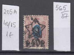 87K565 / 1922 - Michel Nr. 204 A - Overprint 40 R. / 15 K. - Freimarken , Used ( O ) Russia Russie - 1917-1923 Republic & Soviet Republic