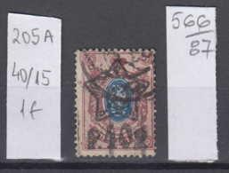 87K566 / 1922 - Michel Nr. 204 A - Overprint 40 R. / 15 K. - Freimarken , Used ( O ) Russia Russie - 1917-1923 Republic & Soviet Republic