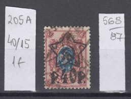 87K568 / 1922 - Michel Nr. 204 A - Overprint 40 R. / 15 K. - Freimarken , Used ( O ) Russia Russie - 1917-1923 Republic & Soviet Republic