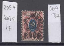 87K569 / 1922 - Michel Nr. 204 A - Overprint 40 R. / 15 K. - Freimarken , Used ( O ) Russia Russie - 1917-1923 Republic & Soviet Republic