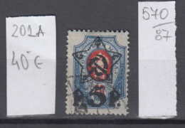 87K570 / 1922 - Michel Nr. 201 A - Overprint 5 R. / 20 K. - Freimarken , Used ( O ) Russia Russie - 1917-1923 Republic & Soviet Republic