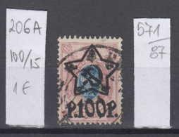 87K571 / 1922 - Michel Nr. 206 A - Overprint 100 R. / 15 K. - Freimarken , Used ( O ) Russia Russie - 1917-1923 Republic & Soviet Republic