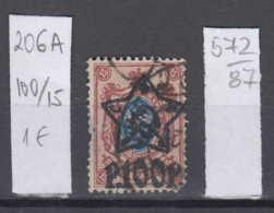 87K572 / 1922 - Michel Nr. 206 A - Overprint 100 R. / 15 K. - Freimarken , Used ( O ) Russia Russie - 1917-1923 Republic & Soviet Republic