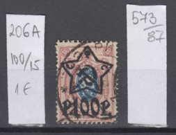 87K573 / 1922 - Michel Nr. 206 A - Overprint 100 R. / 15 K. - Freimarken , Used ( O ) Russia Russie - 1917-1923 Republic & Soviet Republic
