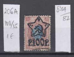 87K574 / 1922 - Michel Nr. 206 A - Overprint 100 R. / 15 K. - Freimarken , Used ( O ) Russia Russie - 1917-1923 Republic & Soviet Republic