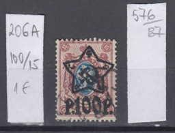 87K576 / 1922 - Michel Nr. 206 A - Overprint 100 R. / 15 K. - Freimarken , Used ( O ) Russia Russie - 1917-1923 Republic & Soviet Republic