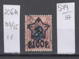 87K579 / 1922 - Michel Nr. 206 A - Overprint 100 R. / 15 K. - Freimarken , Used ( O ) Russia Russie - 1917-1923 Republic & Soviet Republic