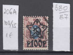 87K580 / 1922 - Michel Nr. 206 A - Overprint 100 R. / 15 K. - Freimarken , Used ( O ) Russia Russie - 1917-1923 Republic & Soviet Republic