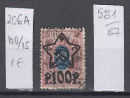 87K581 / 1922 - Michel Nr. 206 A - Overprint 100 R. / 15 K. - Freimarken , Used ( O ) Russia Russie - 1917-1923 Republic & Soviet Republic