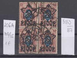 87K583 / 1922 - Michel Nr. 206 A - Overprint 100 R. / 15 K. - Freimarken , Used ( O ) Russia Russie - 1917-1923 Republic & Soviet Republic