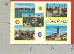 CARTOLINA VG LIBIA - Vedute Di TRIPOLI - Vedutine Multivue - 10 X 15 - 196? - Libyen