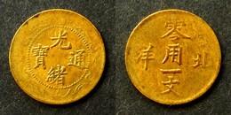 CHINA -  CASH - BRASS - PEIYANG ARSENAL - GUANG XU TONG BAO - CHINE - China