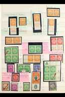 1948-1980 VARIETIES AND PLATE FLAWS. An Interesting Collection Of Never Hinged Mint And Fine Used Stamps Housed In Two S - Israel