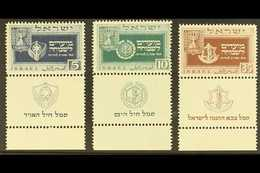 1949 Jewish New Year Set Complete With Tabs, SG 18/20, Very Fine Never Hinged Mint. Scarce Set. (3 Stamps) For More Imag - Israel