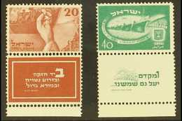 1950 2nd Anniversary Of Independence Set Complete With Tabs, SG 39/30, Very Fine Never Hinged Mint. (2 Stamps) For More  - Israel