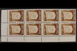 1965-67 1a Brown Civic Arms, SG 294, Superb Never Hinged Mint Upper Left Corner BLOCK Of 8 With VALUE '0.01' SHIFTED STR - Israel