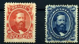 Brasil Nº 23, 25. Año 1866. - Neufs