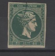 Gréce _ Royaume 60 (1876)  N°40 - Oblitérés