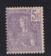 INDOCHINE - COLONIES FRANCAISES - N° 39. NEUF.  Cote :  255€. - Unused Stamps