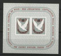 SUISSE BF N° 12 Cote 120 €. Neuf ** (MNH). Centenaire De La Colombe De Bâle. TB - Blocks & Sheetlets & Panes
