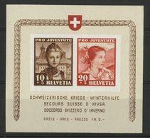 SUISSE BF N° 6 Cote 120 €. Neuf ** (MNH). Secours Suisse D'Hiver. TB - Blocs & Feuillets
