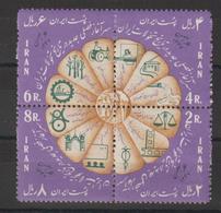 Iran 1969 Réformes 1280-83 4 Val ** MNH - Iran