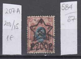 87K584 / 1922 - Michel Nr. 207 A - Overprint 200 R. / 15 K. - Freimarken , Used ( O ) Russia Russie - 1917-1923 Republic & Soviet Republic