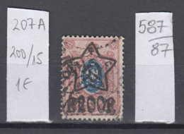 87K587 / 1922 - Michel Nr. 207 A - Overprint 200 R. / 15 K. - Freimarken , Used ( O ) Russia Russie - 1917-1923 Republic & Soviet Republic