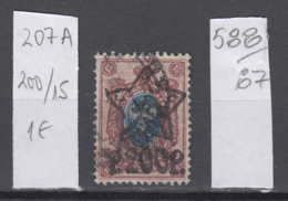 87K588 / 1922 - Michel Nr. 207 A - Overprint 200 R. / 15 K. - Freimarken , Used ( O ) Russia Russie - 1917-1923 Republic & Soviet Republic